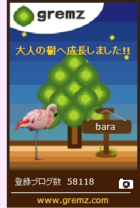 f:id:akaibara:20140604153548j:image:w155