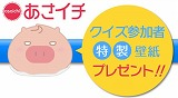 f:id:akaibara:20140610101946j:image