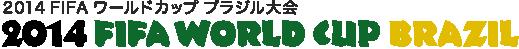f:id:akaibara:20140612211921p:image