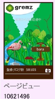 f:id:akaibara:20140619150745j:image:w200