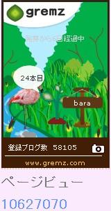 f:id:akaibara:20140620120028j:image