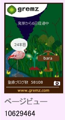 f:id:akaibara:20140620231048j:image:w200