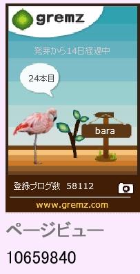 f:id:akaibara:20140629054238j:image:w160