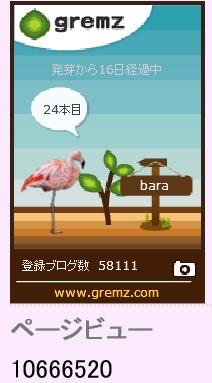 f:id:akaibara:20140630105635j:image:w160