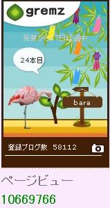 f:id:akaibara:20140701115143j:image:w150
