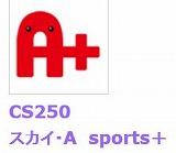 f:id:akaibara:20140715211905j:image
