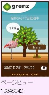 f:id:akaibara:20140820104040j:image