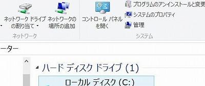 f:id:akaibara:20140829163743j:image