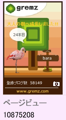 f:id:akaibara:20140830164210j:image:w166