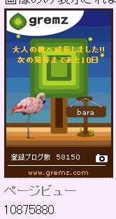 f:id:akaibara:20140830203054j:image