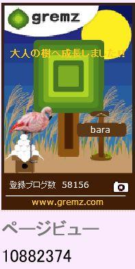 f:id:akaibara:20140901195737j:image:w150