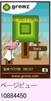 f:id:akaibara:20140902124327j:image:w150