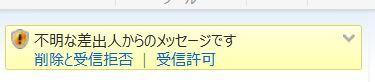 f:id:akaibara:20140905202245j:image
