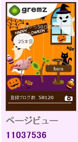 f:id:akaibara:20141031120234j:image:w160