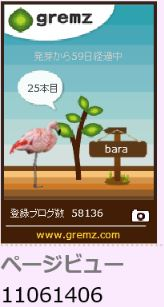 f:id:akaibara:20141109130640j:image:w160
