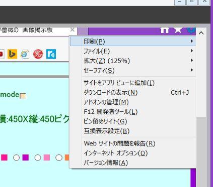 f:id:akaibara:20141111124715j:image