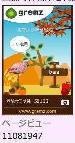 f:id:akaibara:20141118144220j:image