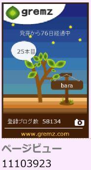 f:id:akaibara:20141126214726j:image:w140