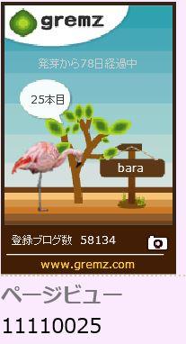 f:id:akaibara:20141128112043j:image:w140
