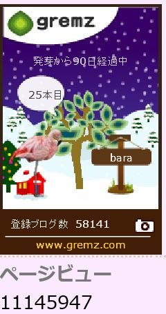 f:id:akaibara:20141210215136j:image:w170