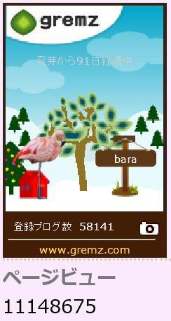 f:id:akaibara:20141211144605j:image:w170