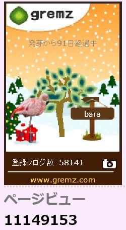 f:id:akaibara:20141211163324j:image:w170