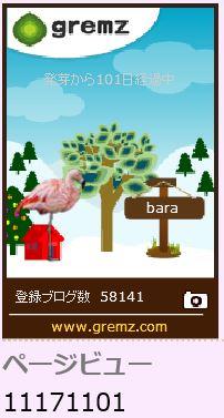 f:id:akaibara:20141221145751j:image:w160