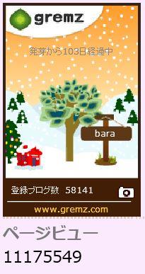 f:id:akaibara:20141223172059j:image:w160
