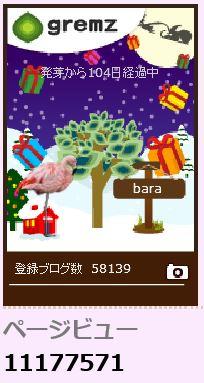 f:id:akaibara:20141224204449j:image:w160