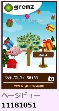 f:id:akaibara:20141225144544j:image:w160