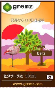 f:id:akaibara:20150102164047j:image:w150