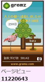 f:id:akaibara:20150110141442j:image