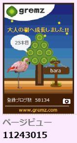 f:id:akaibara:20150118205214j:image