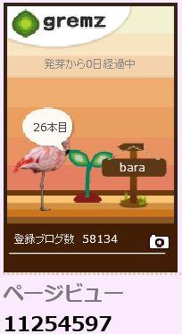 f:id:akaibara:20150122170247j:image:w170