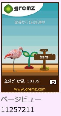 f:id:akaibara:20150123155908j:image:w170
