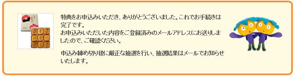 f:id:akaibara:20150125181932j:image:w450