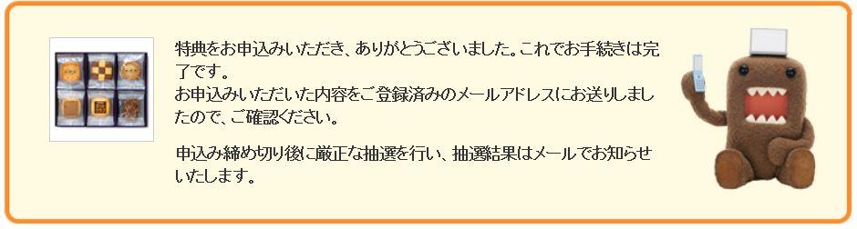 f:id:akaibara:20150125182012j:image:w450