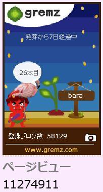 f:id:akaibara:20150129205417j:image