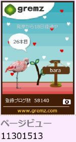f:id:akaibara:20150209105923j:image