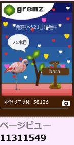 f:id:akaibara:20150212213259j:image
