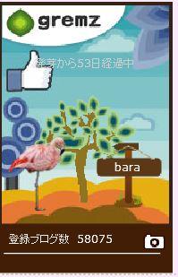 f:id:akaibara:20150316123008j:image