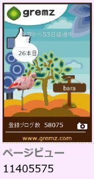 f:id:akaibara:20150316123046j:image