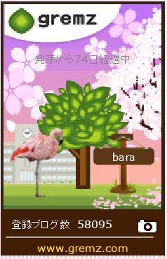 f:id:akaibara:20150406172648j:image:w180