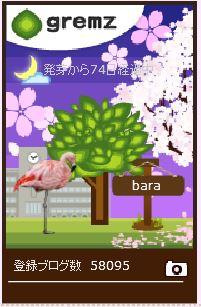 f:id:akaibara:20150406184043j:image:w180
