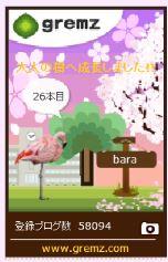 f:id:akaibara:20150409172038j:image
