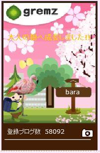 f:id:akaibara:20150410152704j:image
