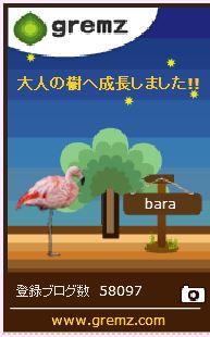 f:id:akaibara:20150415170308j:image