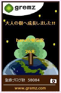 f:id:akaibara:20150419151453j:image