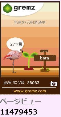 f:id:akaibara:20150420181026j:image