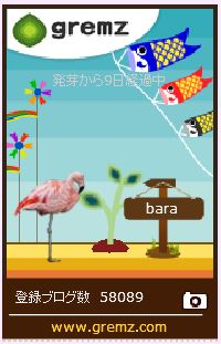 f:id:akaibara:20150429124350j:image